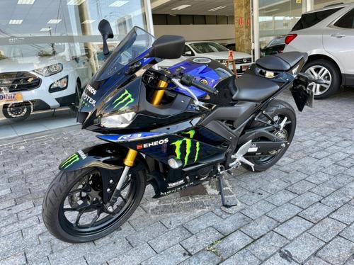 Imagem 1 de 8 de Yamaha Yzf R3 Monster Abs - 20/21