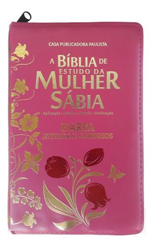 Imagem 1 de 3 de Bíblia De Estudo Da Mulher Sábia Letra Grande Harpa C/ Zíper