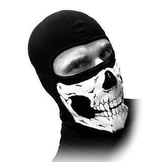 Mascara - Balaclava Calavera Skull Poliester Navy Seals