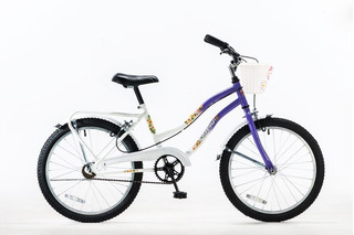 Bicicleta Futura Rodado 20 Paseo Nena Urbana C/canasto Hb!!