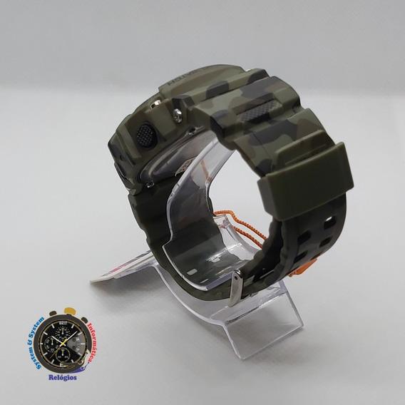 Relógio Skmei Digital 1242 - Camuflado