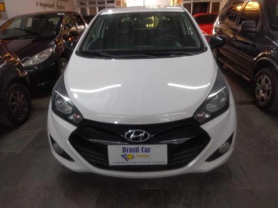 Hyundai - Hb20 - Copa Do Mundo 2014/2015