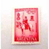 Gj 1231a Papel Tizado Filigrana Sol Redondo. V.c. $225