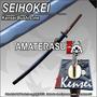Katana Samurai Kensei Seihokei Acero 1095 Filo Extremo