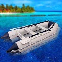 Lancha Inflable Ancheer Piso Aluminio Bote Alta Calidad 3m