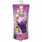 Muñeca Princesa Disney Royal Shimmer Fashion Original Edu
