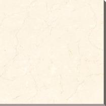 Porcelanato Beige Con Vetas 60x60 Marmol Boticcino Importado