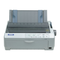 Impressora Epson Fx-890 Usb Lpt1 Matricial 80 Colunas