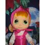 Muñeca Masha De Masha Y Oso Princesas Disney Frozen Moana