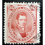 Argentina, Sello Gj 56 Alvear 25c. 1877 Usado L8502