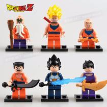 Bonecos Tipo Lego - Kit 6 Bonecos Dragon Ball Z