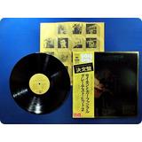 Simon & Garfunkel.gold Disc.vinil Impor.japan.obi E Encarte