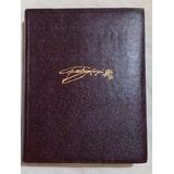 Aguilar Lope De Vega Obras Escogidas P/biblia Cuero Exc Cond