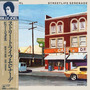 Vinilo Billy Joel - Streetlife Serenade Ed. Japonesa + Obi