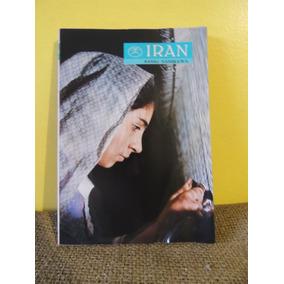 Livro This Beatiful World Vol 45 - Iran - Banri Namikawa