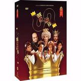 Box Original: Que Rei Sou Eu - Novela Em Digitask - 13 Dvd