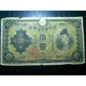 Antiga E Rara Cédula Do Japão, 10 Yen 1930 #0050