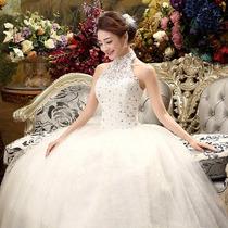 Vestido De Novia Simple Wife Envío Gratis