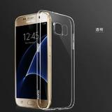 Capa Samung Galaxy S7 Flat (proteção Na Câmera)