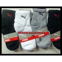 Medias Tobilleras Caballeros Y Damas Docena Nike Adidas Puma
