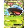 Carta Pokemon Venusaur Ex X Y Inglês