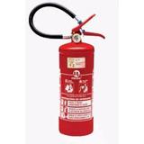 Conjunto Extintor Pó Químico Bc 4kg + Extintor Água 10l + Nf