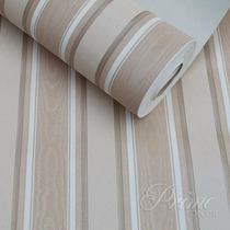 Papel De Parede Rolo Importado Listrado Textura Marrom Bege