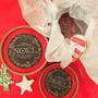 Cajita Navideña Con Cookies Decoradas, Budin Y Otros