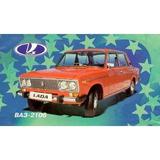 Libro Despiece Lada Vaz 2106, 1980-1998, Envio Gratis