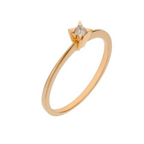 Anel Em Ouro 18k Solitário Diamante 5 Pontos - An440