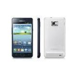Samsung Galaxy Sii Nuevos En Caja !!! Oferta