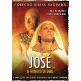 José - O Favorito De Deus - Dvd Da Coleção Bíblia Sagrada