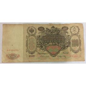 Gigante Billete Rusia Imperial 100 Rublos 1910