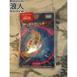 Rowlet Moncolle Ex Pokemon Takara Tomy - Ronin Store