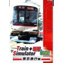 Densha De Go + Train Simulator - Patches - Simulador De Trem