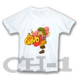 El Chavo Franela Camisa Personalizada Cumpleaños