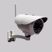 Camera De Segurança Ip 66 Wireless Wi-fi Hd Acesso Celular