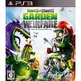 Plantas Vs Zombies Garden Warfare Ps3