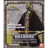 Great Pope - Saint Seiya Myth Cloth Sin Bases Dtm