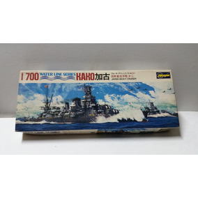 Japan Light Cruiser-heavycruiser- Distintos Modelos Hasegawa