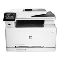 Impresora Multifuncional Hp Color Laserjet Pro M277dw
