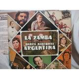 Vinilo La Zamba Danza Nacional Argentina