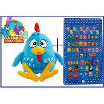 Tablet Infantil Educativo + Pelucia Galinha Pintadinha 57 Cm