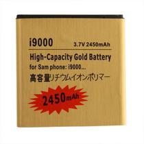 Bateria Alta Capacida Samsung Galaxy S I9000 T959