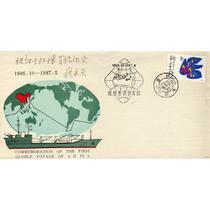 Ch277-china Sobre Primer Viaje Global En Barco-hm4