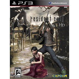 Resident Evil 4 Hd Juego Ps3 Playstation 3