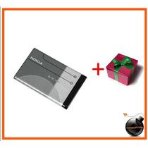 Bateria Bl-5c Nokia 3660 5030 5130 6030 6085 6086 6230 6267