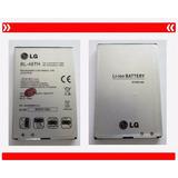Pila Lg G Pro Lite D680