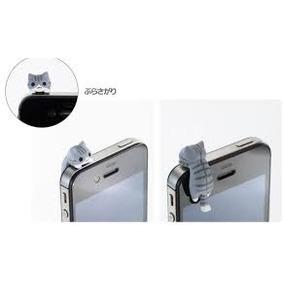 Gato Gatitos Niconico Accesorio Para Iphone Celular 6 Modelo