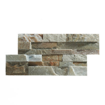 Panel De Piedra Delfos Chiaro 18x35 - Misiones -